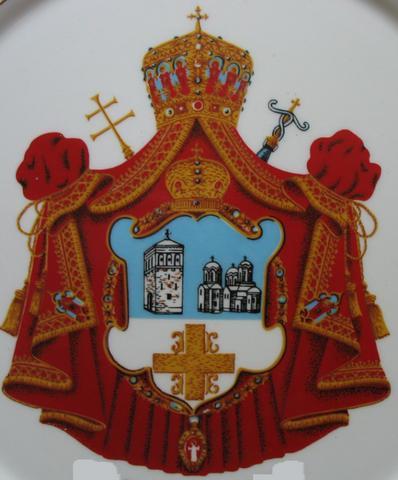 serbian orthodox church serbia and montenegro fahnen