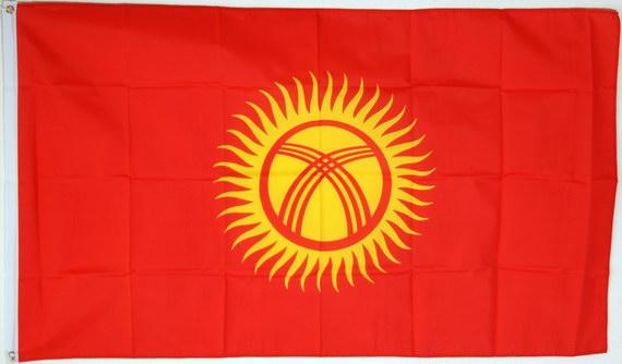 Türkische Flagge 150 x 90 cm mit Metall-Ösen Türkei Fahne mit Halbmond und Stern