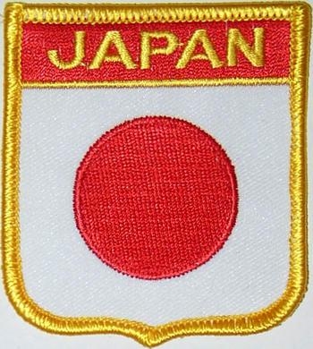 Flagge japan in wappenform 6 2 x 7 3 cm fahne aufnäher flagge japan