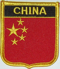 Aufn�her Flagge Volksrepublik China  in Wappenform (6,2 x 7,3 cm) kaufen bestellen Shop