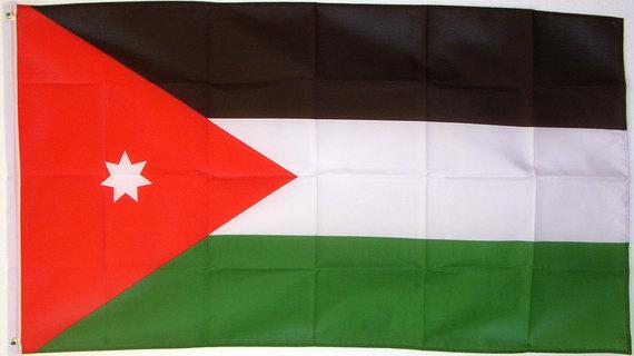 Flagge Rot Schwarz Grün